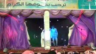 getlinkyoutube.com-مسرحيه بعنون حافز في حفل مدرسه الحميراء المتوسطه والثانويه