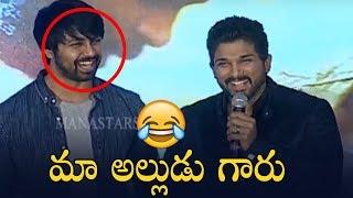 Allu Arjun Making Super Fun With Kalyan Dev @ Vijetha Movie Vijayotsavam | Manastars