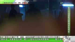 getlinkyoutube.com-佔領中環 - 佔中第十八天 ( 金鐘添馬公園-警察對示威者拳打腳踢 ) 15-10-2014