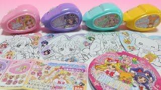 getlinkyoutube.com-プリキュアオールスターズ プリキュアくるぺたシール2017 全4種 ガシャポン 魔法つかいプリキュア Go!プリンセスプリキュア Precure All stars Japanese toy