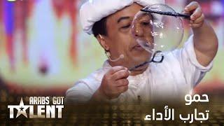 getlinkyoutube.com-Arabs Got Talent - الجزائر - حمو