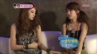 getlinkyoutube.com-우리 결혼했어요 - We got Married, Jang-woo,Eun-jung(40) #09, 이장우-함은정(40) 20120121