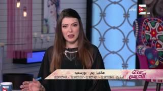 getlinkyoutube.com-ست الحسن: هل الست و الراجل بيتغيروا بعد الجواز ؟ و بيتغيروا للأحسن و لا لأ ؟ ج1