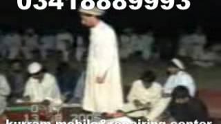 getlinkyoutube.com-pashto loghat mangal majlas part1
