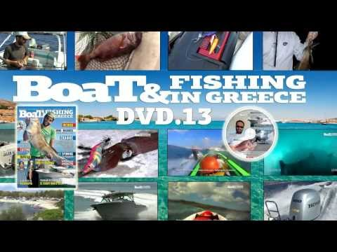 Περιοδικό Boat & Fishing - DVD No.13 Δεκεμβρίου - trailer - BoatFishing Magazine