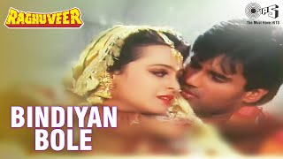 getlinkyoutube.com-Bindiyan Bole - Raghuveer - Sunil Shetty and Shilpa Shirodkar - Full Song