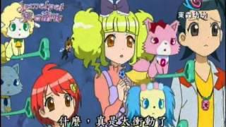 寶石寵物51-1 (國語)
