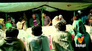 Moondravathu Kan - Nalleravil Samaadheeyil Idhayam Thudikul Adhisaya Dharga - [Ep - 11]