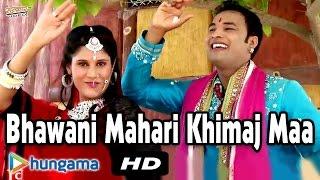 getlinkyoutube.com-2015 New Devotional Songs   Bhawani Mahari Khimaj Maa   Khimaj Mata Bhajan