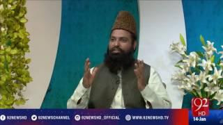 Subh E Noor - 14-01-2017 - 92NewsHD