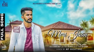 Meri Jaan | ( Full Song) | Deep Sohi |New Punjabi Songs 2017 | Latest Punjabi Songs 2017
