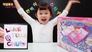 아이엠스타 반짝이 스티커 만들기 놀이 가방 장난감[이벤트 마감] 'I am Star Sticker Maker' Toys Play アイカツ アイ ドル カツ ドウ라임튜브