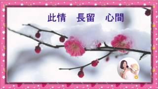 朗嘎拉姆 (Vanatsaya Viseskul) : Plum Blossoms
