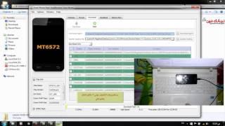getlinkyoutube.com-حل مشكلة توقف موبايل لينوفو A319 علي شعار lenovo