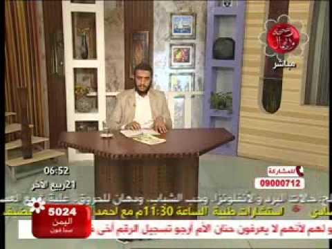 Tadawi Bi A3chab Ajilbabcom Portal Picture