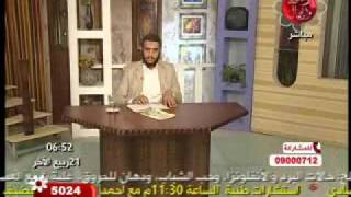 getlinkyoutube.com-علاج امراض المعدة والقولون بالاعشاب حسن البنا المصرى