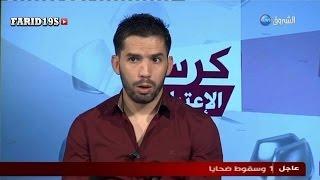 getlinkyoutube.com-حصة كرسي الاعتراف - عبد المومن جابو