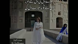 Sufi Lines - Dil galti kar betha hai ❣️ bol kafara kya hoga