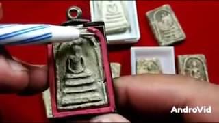 หลักการดูพระสมเด็จ แท้ไม่แท้ นักสะสมมือใหม่ควรดู เพื่ิอศึกษาHis Majesty Temple bell