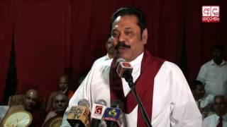 Ruhunu Vijayaba College celibates 10th anniversary