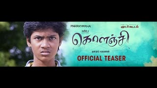 Kolanji Teaser | Tamil Movie | Samuthirakani | Sanghavi |Naveen .M | White Shadows
