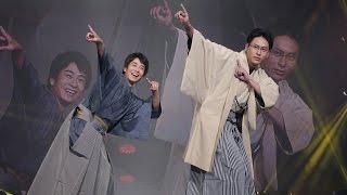getlinkyoutube.com-三代目JSB山下健二郎、着物姿でランニングマン!神コレに登場 「神戸コレクション2016 A/W」