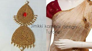 Aari work embroidery   Jumukkas design tutorial   Jimikki kammal   hand embroidery