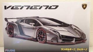 getlinkyoutube.com-【車のプラモデル製作】フジミ ランボルギーニ ヴェネーノpart 1 FUJIMI Lamborghini Veneno part1