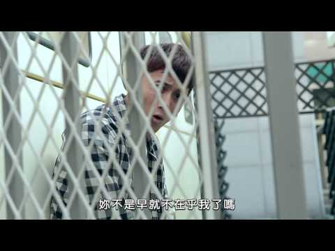 刑事警察局-「勇敢的心」-Janet、郭書瑤、楊程鈞、林美照 - YouTube