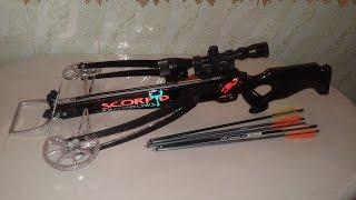 getlinkyoutube.com-homemade reverse crossbow 2014 - ful episot video