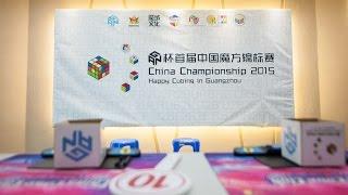 getlinkyoutube.com-Rubik's Cube China Championship | 2015
