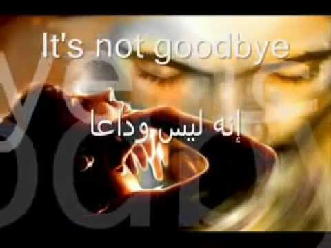 اغنية its not goodbay مترجمة نــورس :* نــوور :* دانــا :* حــنين