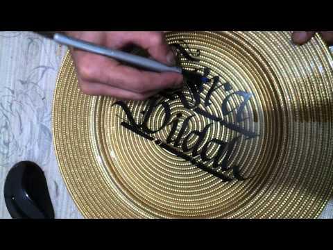 Latin hat sanati kaligrafi isim yazma