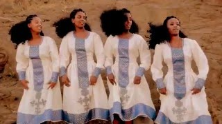 getlinkyoutube.com-Birtukan Mebrahtu - Beal Mido /በዓል ሚዶ New Ethiopian Traditional Tigrigna Music (Official Video)