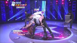 getlinkyoutube.com-百萬大明星魔術 by GD Wu吳冠達 魔術師 (HD)