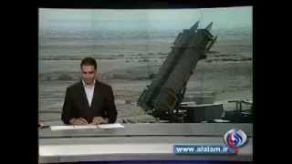 iran air defense Patriot missile system 100% home-made version called Sayyad 2(Hunter 2)