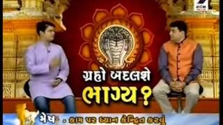 getlinkyoutube.com-Graho Badalse Bhagya | Bhakti Sandesh | Part 2
