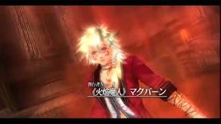getlinkyoutube.com-閃の軌跡Ⅱ《火焔魔人》マクバーン戦 [6人パーティー]