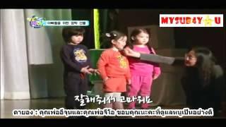 [Thai-Sub] Mblaq Hello Baby Ep.12/2
