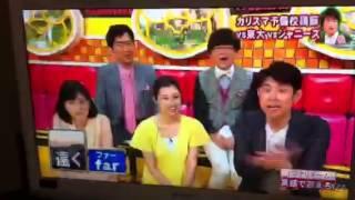 getlinkyoutube.com-hey!say!jump ネプリーグSP