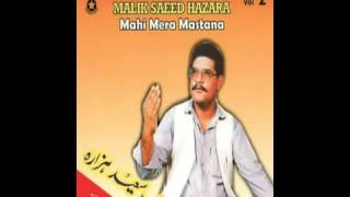 Mahi Mera Mastana Ya Qurban Mahiye)Malik Saeed Hazara