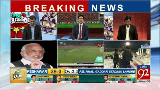 PSL Final Lahore: Super Transmission of 92News (Part-5) 05-03-2017 - 92NewsHDPlus