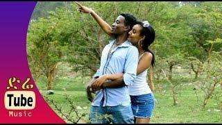getlinkyoutube.com-Buzuayehu Kifle - Tiru Nesh (ጥሩ ነሽ) [NEW! Ethiopian Music video 2015]