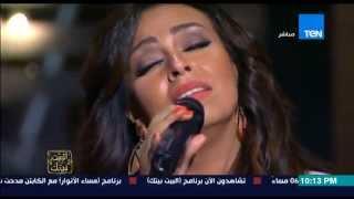 البيت بيتك - الجميلة مروة ناجي تطرب الإستوديو بأغنية عبد الوهاب .. قالولي هان الود عليه