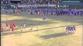 getlinkyoutube.com-1981年 甲子園ボウル 関学大 vs 日大 3/4 (サンテレビ版)