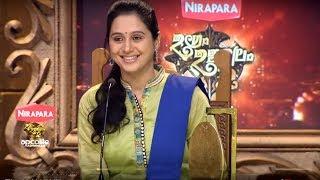 getlinkyoutube.com-Ugram Ujjwalam 2 | Episode 23 | Mazhavil Manorama