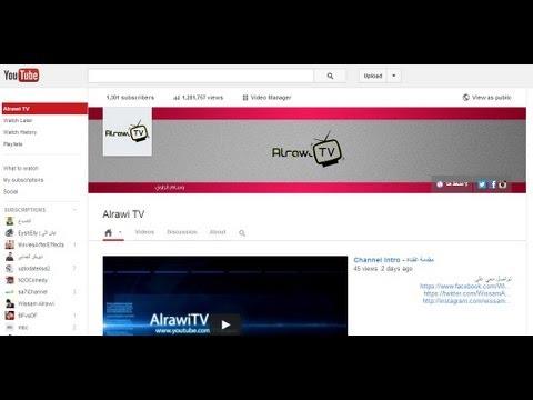 طريقة تضبيط حجم غلاف اليوتيوب - Youtube Cover