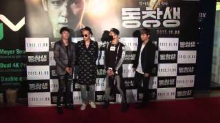 "getlinkyoutube.com-Big Bang Premiere  ""The Commitment"":"