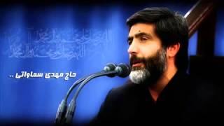 getlinkyoutube.com-دعاء الصباح بصوت الحاج مهدي الايراني