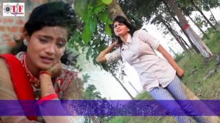 #Super Hit Sad Song 2017  हम बेवफा नाहीं बानी हो   Sona Singh || New Sad Song 2017 || Team Film